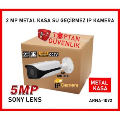 2MP 1080P Metal Kasa IP Güvenlik Kamerası ARNA-1092 10'LU AVANTAJLI KOLİ